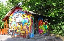 Christiania - self-proclaimed autonomous neighbourhood in Copenh Stock Photography