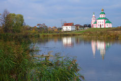 Christianity church of St. Elias in Russia, Suzdal Royalty Free Stock Photo