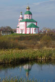 Christianity church of St. Elias in Russia, Suzdal Royalty Free Stock Images