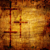 Christianity representation with the symbol Royalty Free Stock Photography