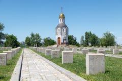 Christliche Kapelle und Grabsteine Stockfotografie