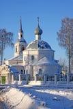 Christliche russische Kirche Lizenzfreie Stockfotos