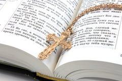 Christliches Kreuz lizenzfreie stockfotografie