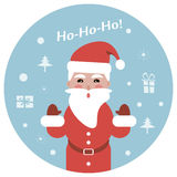 Christmas Background with Santa Claus. Ho-Ho-Ho Santa Claus traditional costume. Vector illustration flat design Royalty Free Stock Images