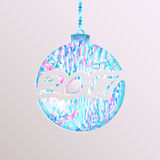 Christmas ball cut out. Abstract Christmas ball cut out of paper with the numbers 2017.Vector illustration royalty free illustration
