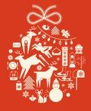 Christmas ball. Stock Photography