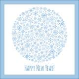 Christmas ball of snowflakes  illustration greeting card. Stock Photo