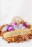 Christmas balls. And ornaments with the words Happy New Year Royalty Free Stock Photography