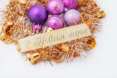 Christmas balls. And ornaments with the words Happy New Year Royalty Free Stock Images