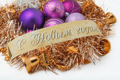 Christmas balls. And ornaments with the words Happy New Year Stock Image