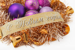Christmas balls. And ornaments with the words Happy New Year Stock Images
