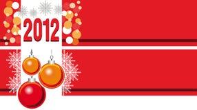 Christmas  Banner Set Stock Photos