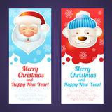Christmas banner vertical Royalty Free Stock Image