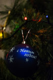 Christmas blue Baubles. On the holiday tree Royalty Free Stock Image