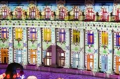 Christmas in Bucharest(IV) Stock Photos