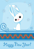 Christmas card 2. Royalty Free Stock Image
