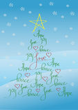 Christmas card or background Royalty Free Stock Images
