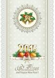 Christmas card 2015 Stock Photos