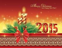 Christmas card 2015 Royalty Free Stock Image
