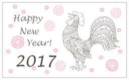 Christmas card with hand drawn decorated rooster. Festive New Year 2017 card with hand drawn decorated rooster, symbol of 2017, numerics 2017, mandalas isolated Stock Photo