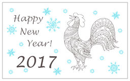 Christmas card with hand drawn decorated rooster. Festive New Year 2017 card with hand drawn decorated rooster, symbol of 2017, numerics 2017, snowflake isolated Stock Photography