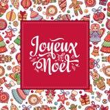 Christmas Card. Joyeux Noel. France Royalty Free Stock Photo