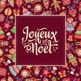 Christmas Card. Joyeux Noel. Greetings. Royalty Free Stock Image