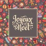 Christmas Card. Joyeux Noel. Greetings. Royalty Free Stock Images