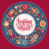 Christmas Card. Joyeux Noel. Joyous Noel. Decor. Stock Image