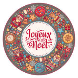 Christmas Card. Joyeux Noel. Joyous Noel. Decor. Royalty Free Stock Photos