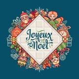 Christmas Card. Joyeux Noel. Joyous Noel. Decor. Royalty Free Stock Photography