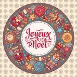 Christmas Card. Joyeux Noel. Joyous Noel. Decor. Royalty Free Stock Photo