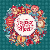 Christmas Card. Joyeux Noel. Joyous Noel. Decor. Stock Photo