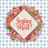 Christmas Card. Joyeux Noel. Joyous Noel. Decor. Royalty Free Stock Image