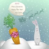 Christmas card. 2015. Santa congratulates with Christmas and New Year stock illustration