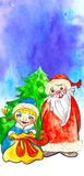 Christmas card. Santa and Snow Maiden  with gifts Stock Photo