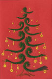 A Christmas card showing a Christmas tree Stock Photography