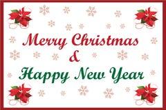 Christmas Card 06 Royalty Free Stock Photo