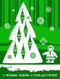 Christmas card, tree and child, green, Russian language. Royalty Free Stock Photo