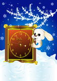 Christmas card with white rabbit Royalty Free Stock Images