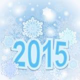 Christmas 2015 card. Stock Photography