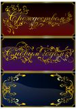 Christmas cards set 06 (vector) Royalty Free Stock Images