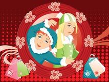 Christmas_children Stock Photos