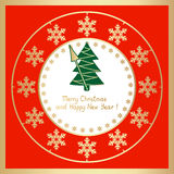 Christmas clock Royalty Free Stock Photo