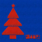 Christmas cloth background Royalty Free Stock Photo