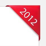 Christmas corner ribbon Stock Images