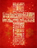 Christmas Cross Stock Photo