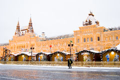 Christmas decoration on the Red Square in Moscow. GUM building Stock Photo