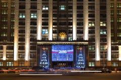 Christmas Decoration of State Duma of RF Royalty Free Stock Photo