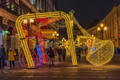 Christmas decorations on the Arbat. Russia, Moscow 15,12,2017 Christmas decorations on the Arbat Stock Image